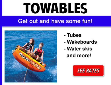 towables-17-copy.png